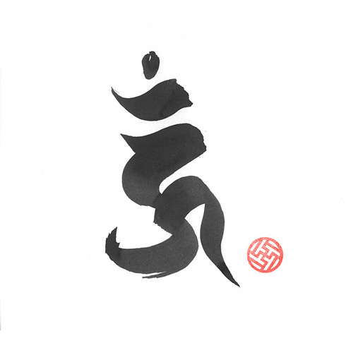 Expanding Unicode